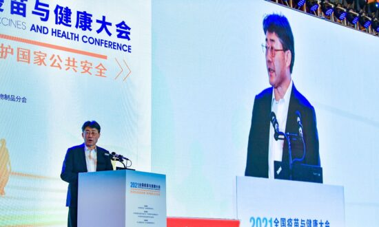 Beijing Admits Chinese Vaccines' Effectiveness Low