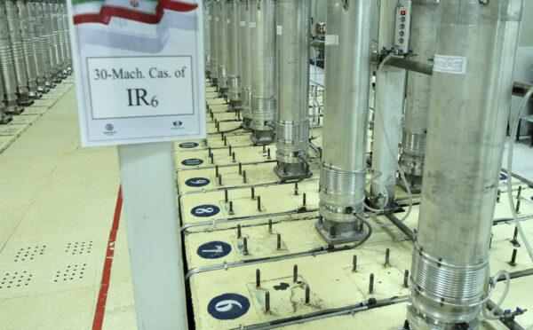 Natanz uranium enrichment facility