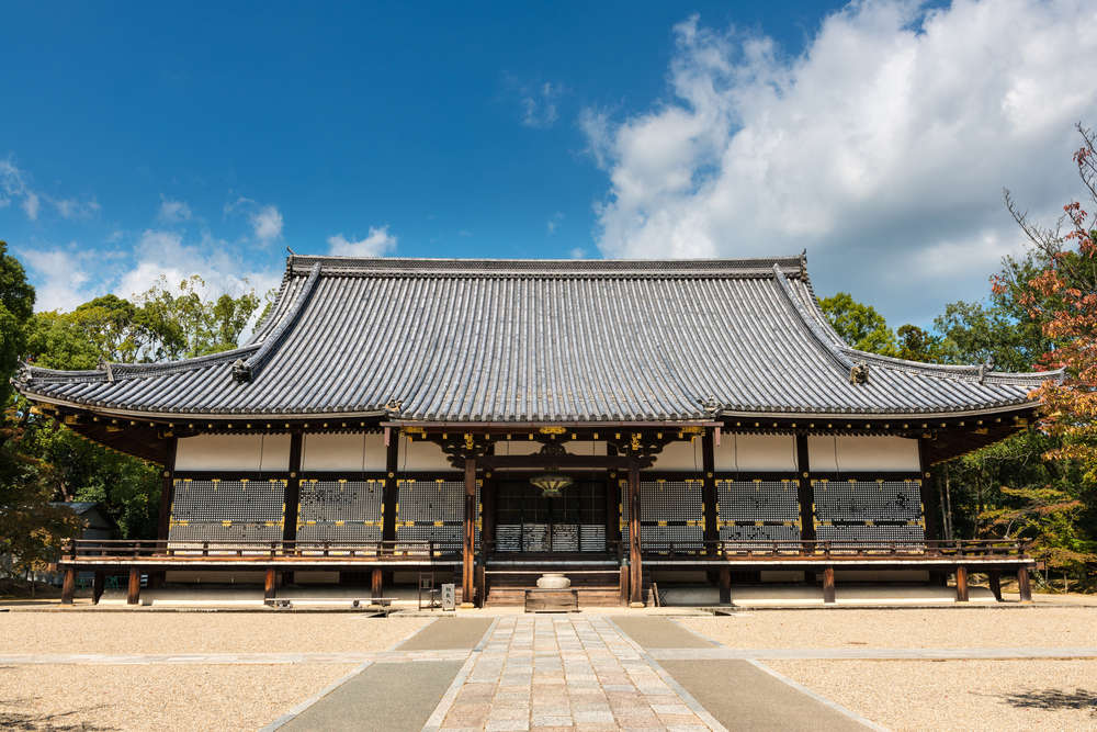 Wide-angle,View,Of,One,Of,The,Golden,Hall,At,Ninna-ji