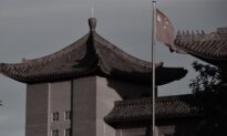 Chinese Australians Underutilised in Australian Public Service: Lowy Institute