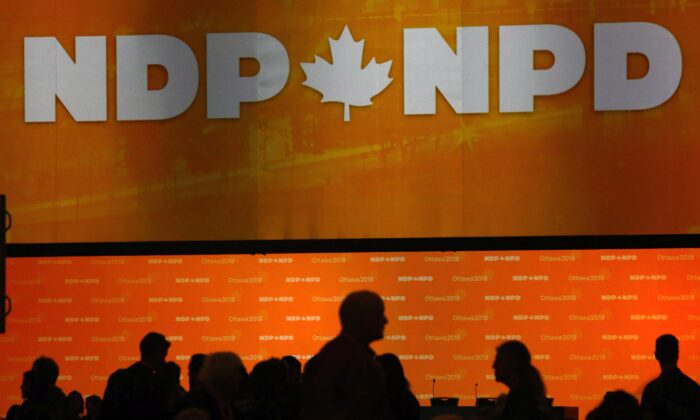 NDP delegates gather on the party convention floor in Ottawa on Feb. 16, 2018. (Canadian Press/Fred Chartrand)