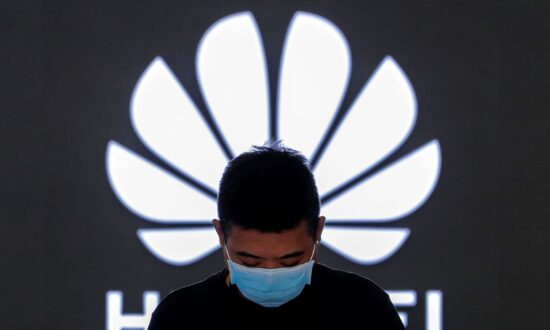 Huawei, HSBC Agree on Document Deal for Extradition Case