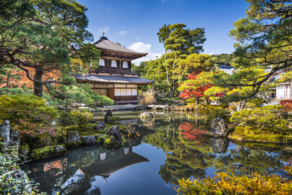 Ginkaku-ji,Silver,Pavilion,During,The,Autumn,Season,In,Kyoto,,Japan.