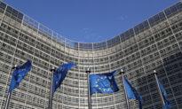 EU Sanctions Elite Iran Commander, 7 Others Over 2019 Protests