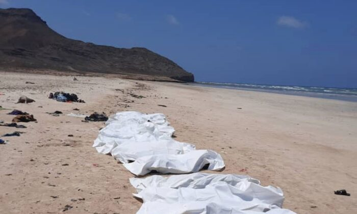 Bodies of suspected migrants who died after their boat capsized are seen arranged after they were retrieved off the Coast of Djibouti, on April 12, 2021. (International Organization for Migration/file/Handout via Reuters)