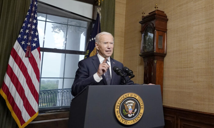 President Joe Biden speaks from the Treaty Room in the White House about the withdrawal of U.S. troops from Afghanistan, in Washington, on April 14, 2021. (Andrew Harnik-Pool/Getty Images)