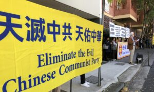 Sydney Rally to Protect HK Freedoms Condemns Attack on HK Printing Press