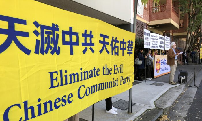 A banner at a rally condemning the attack on Hong Kong Epoch Times press in Sydney, Australia, on April 15, 2021. (Rebecca Zhu/The Epoch Times)