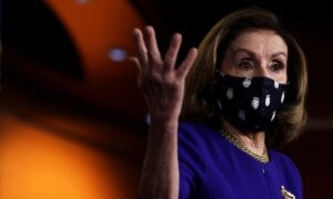 Pelosi Says She Won't Commit to Expanding Supreme Court, Backs Biden's Commission