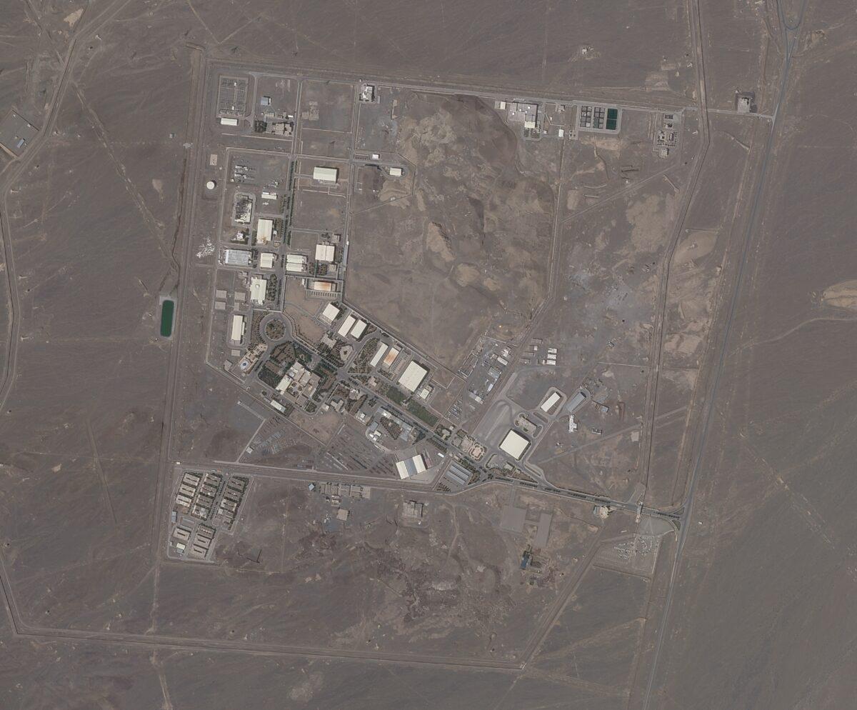 nuclear-facility