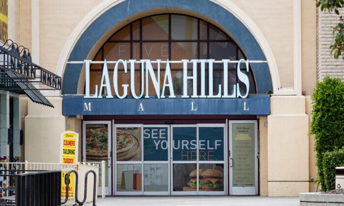 Laguna Hills Mall in Laguna Hills, Calif., on April 14, 2021. (John Fredricks/The Epoch Times)