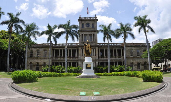 The Hawaii Supreme Court.       (Coolcaesar/Public Domain via Wikimedia Commons)
