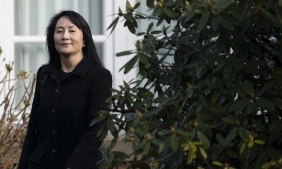 Meng Loses Publication Ban Request on HSBC Materials Obtained via Hong Kong Court