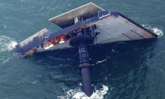 The capsized lift boat Seacor Power is seen seven miles off the coast of Louisiana in the Gulf of Mexico, on April 18, 2021. (Gerald Herbert/AP Photo)