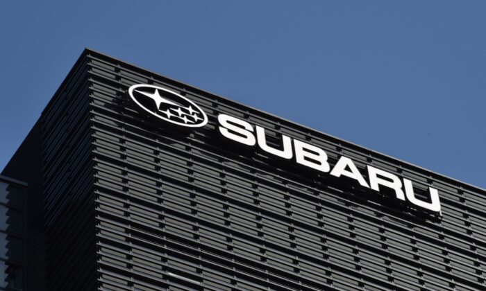 The logo of Subaru is displayed at a car showroom in Tokyo on Feb. 8, 2017. (Kazuhiro Nogi/AFP via Getty Images)