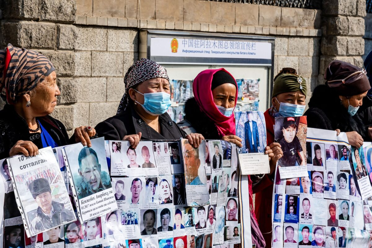 Xinjiang protest