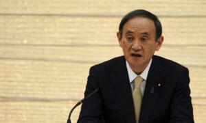 Japan Issues 3rd Virus Emergency in Tokyo, Osaka Area