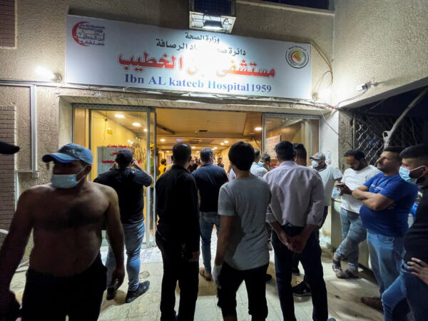 People gather at Ibn Khatib hospita