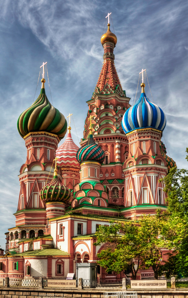 St.,Basil,(cathedral,Of,The,Protection,Of,The,Virgin,On