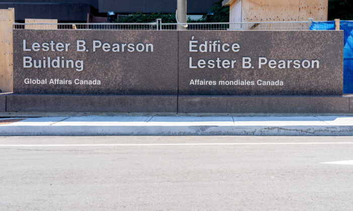 The Lester B. Pearson Building, the headquarters of Global Affairs Canada, in a file photo. (JHVEPhoto/Shutterstock)