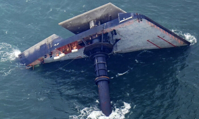The capsized lift boat Seacor Power, seven miles off the coast of Louisiana in the Gulf of Mexico on April 18, 2021. (Gerald Herbert/AP Photo)