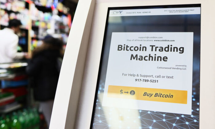 A bitcoin ATM is seen inside the Big Apple Tobacco Shop in New York City, on Feb. 8, 2021. (Michael M. Santiago/Getty Images)