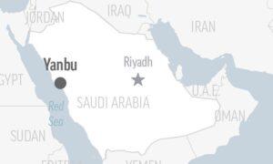 Explosive-Laden 'Drone' Boat Targets Saudi Port of Yanbu