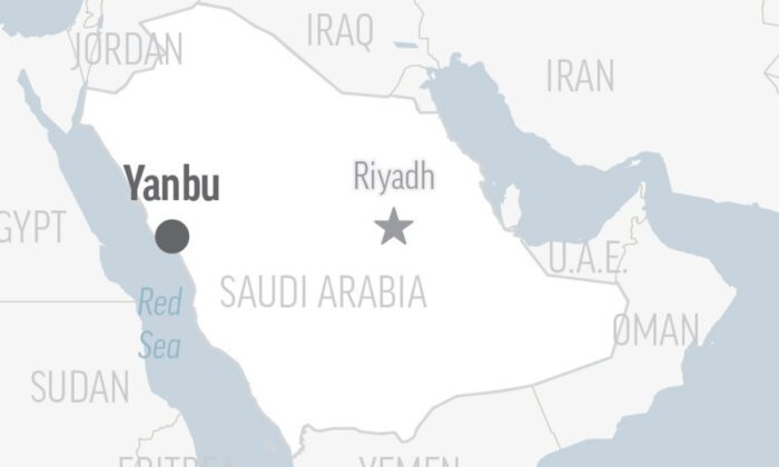 Graphic locates the city of Yanbu, Saudi Arabia. (AP)