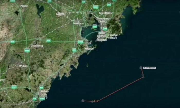 Refinitiv Eikon tracking data showing tanker A Symphony's movement. (Screenshot/2021 Thomson Reuters)