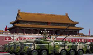 Japan Expresses Concern Over China's Military Expansion