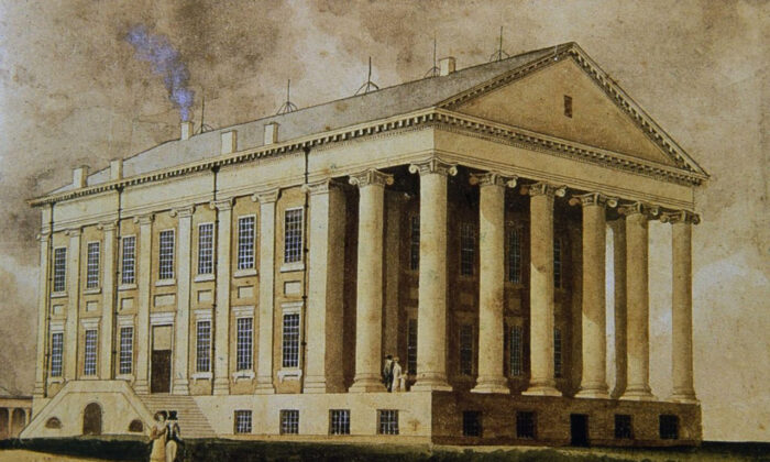 The Virginia State Capitol rendered in an 1830 watercolor by William Goodacre.