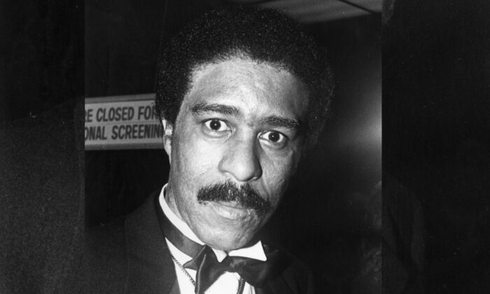 """Headshot of American comedian and actor Richard Pryor at the premiere of director Sidney Poitier's film, """"Stir Crazy,"""" starring Pryor and Gene Wilder, in 1980.  (Lisa Du Bois/Hulton Archive/Getty Images)"""