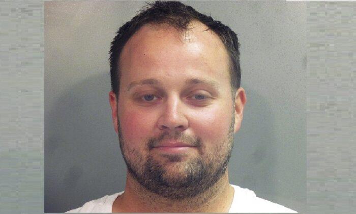 Joshua Duggar. (Washington County Arkansas Jail via AP)