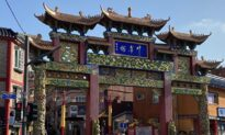 Thousands of South Koreans Petition to Cancel a Chinese Cultural Project in Gangwon Province