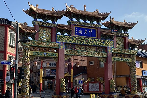 South Korea's largest Chinatown, Incheon Chinatown. (Chuan-jin Lin/Epoch Times)