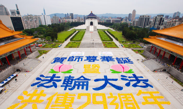 About 5,200 people gather to take part in a character formation at Liberty Square in Taipei, Taiwan, on May 1, 2021. (Chen Po-chou/The Epoch Times)