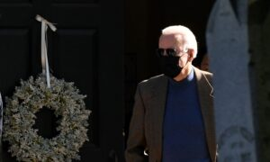 Biden Wears Mask Outdoors, Against CDC Guidance, as 'Extra Precaution': White House Aide