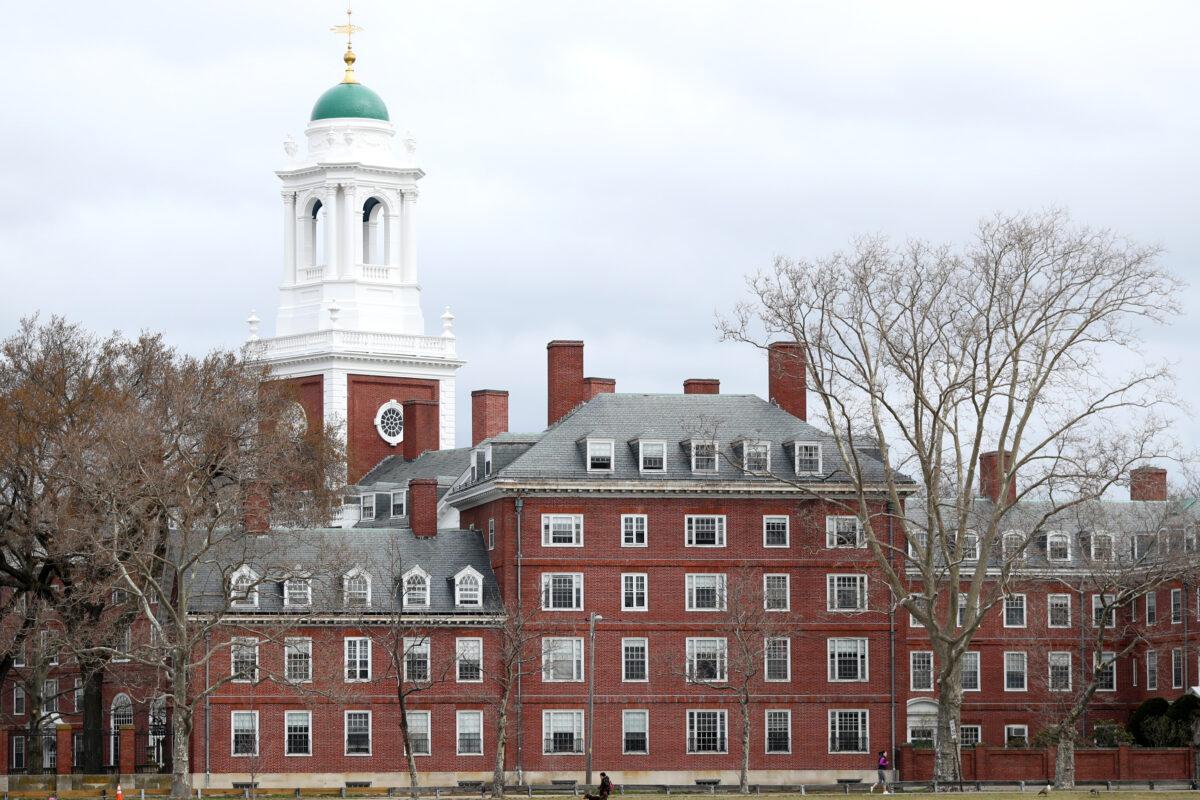 The Harvard University campus