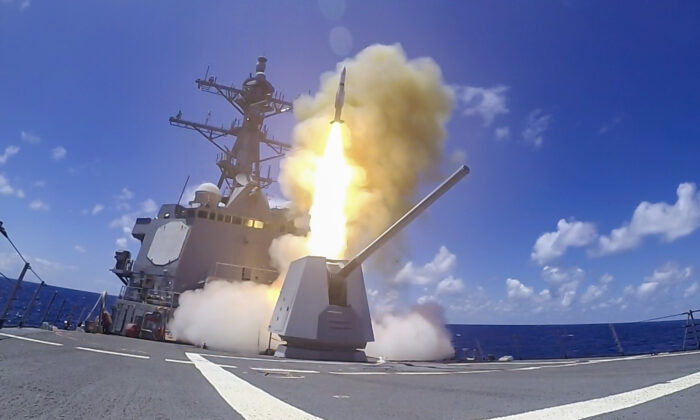 The guided-missile destroyer USS Chung-Hoon (DDG 93) launches an SM-2 missile during exercise Rim of the Pacific 2020 on Aug. 26, 2020. (U.S. Navy/Mass Communication Specialist 1st Class Devin M. Langer)