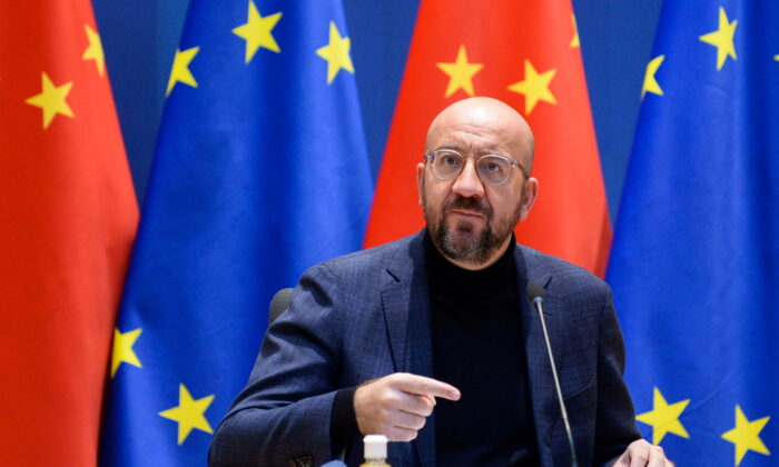 European Council President Charles Michel gestures during a video conference with European Commission President Ursula von der Leyen, German Chancellor Angela Merkel, French President Emmanuel Macron, and CCP head Xi Jinping, in Brussels, Belgium, on Dec. 30, 2020. (Johanna Geron/Pool/File Photo/Reuters)