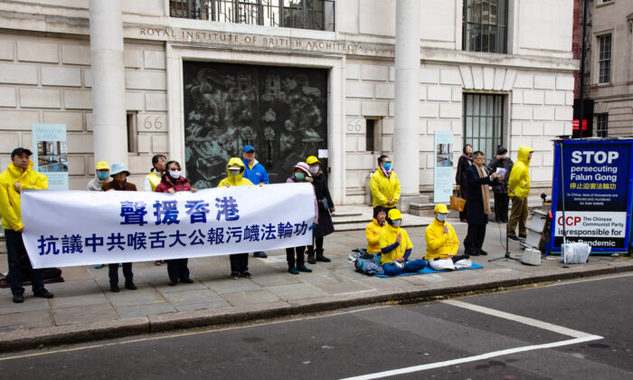 Dr. Wei Liu, chairman of the British Falun Dafa Association, speaks during a protest opposite the Chinese embassy in London after Ta Kun Pao, a HKmedia outlet widely regarded as a mouthpiece of the CCP, published a series of slanderous articles on Falun Gong, in London on May 4, 2021. (Roger Luo/NTD)