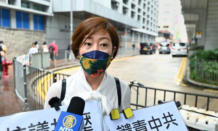 Sarah Liang Hong Kong
