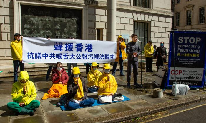 Simon Cheng Falun Gong