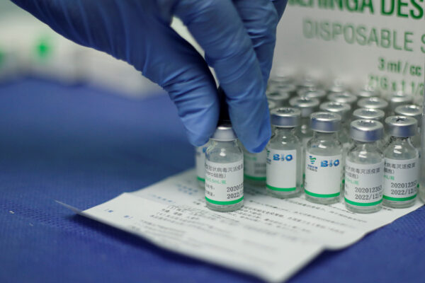 a vial of China's Sinopharm vaccine