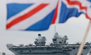 The United States and Britain Avoid the Taiwan Strait, Showing Fear
