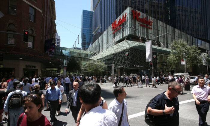A general view of Westfield Tower Sydney on Dec. 13, 2017 in Sydney, Australia. (Jason McCawley/Getty Images)