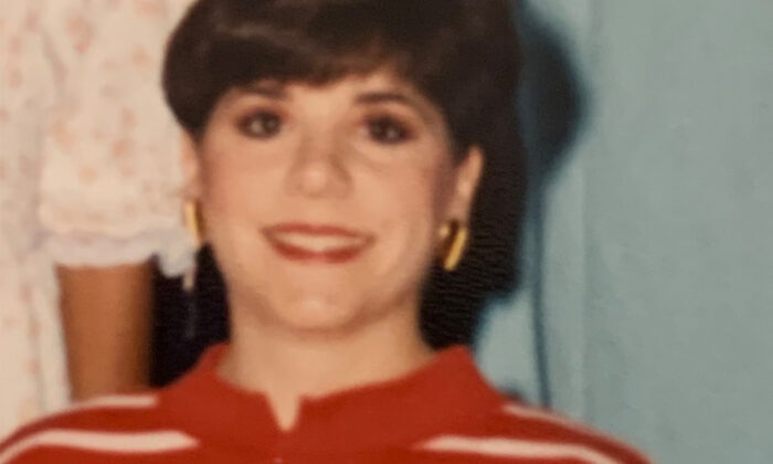 A file photo of Mary Catherine Edwards. (Courtesy of Texas Department of Public Safety)