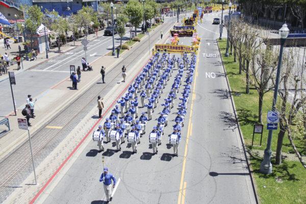 Tian Guo Marching Band