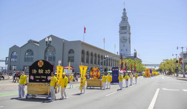 Ferry Building Parade