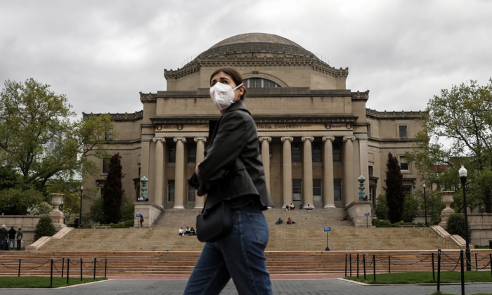 Columbia University in Manhattan, New York City on May 10, 2021. (Samira Bouaou/The Epoch Times)
